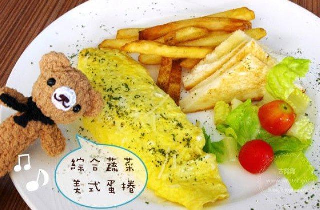 【台北】內湖.The Puck 帕客運動餐廳.現點現做美式蔬菜蛋捲(葷素