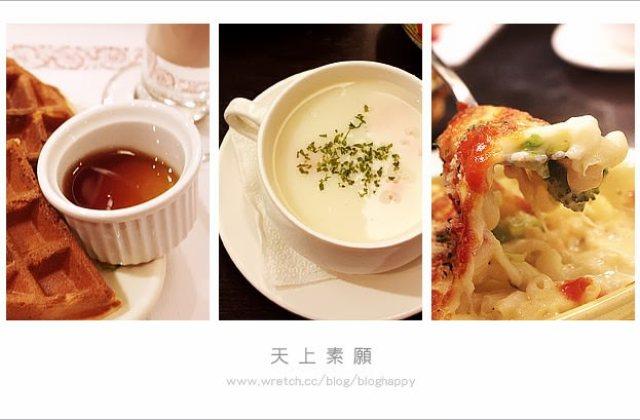 【基隆】基隆廟口夜市旁「天上素願」中西式料理(201401補影片