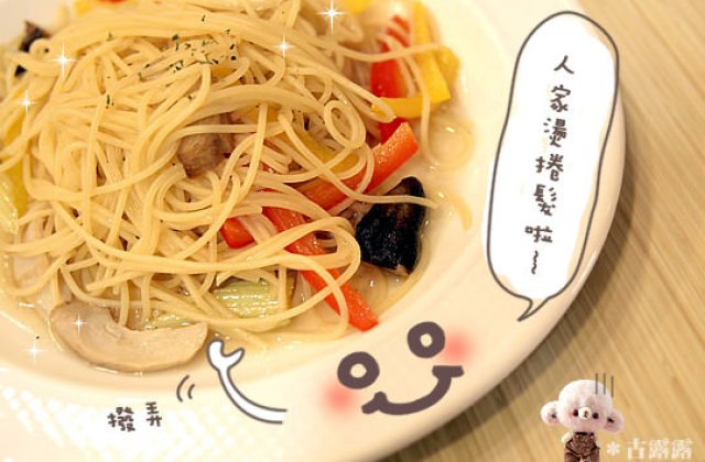 【台北】天母親子餐廳.溜小孩兼用餐 cafe plus(葷素
