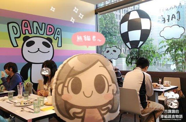 【台北】可愛到爆炸!阿朗基咖啡 Aranzi Cafe 阪急下午茶(葷素2014/12補照
