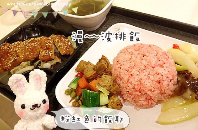 [台北] 走到哪吃到哪,Loving Hut 愛家國際餐飲 (懷寧店已歇業