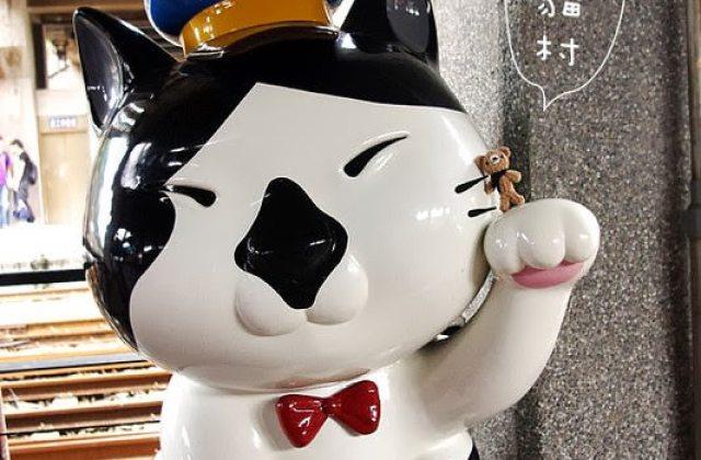 【侯硐貓村/平溪線鐵道】媒礦村落懷舊風情|新北瑞芳