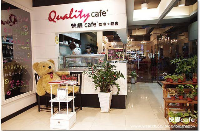 【新北】板橋〔快緹cafe輕食館〕莎拉鬆餅可可咖啡通通來(葷素