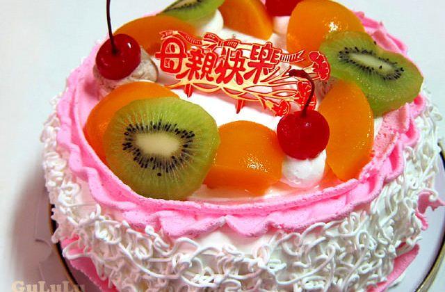 【母親節蛋糕】三重.源美蛋糕坊.無蛋素蛋糕