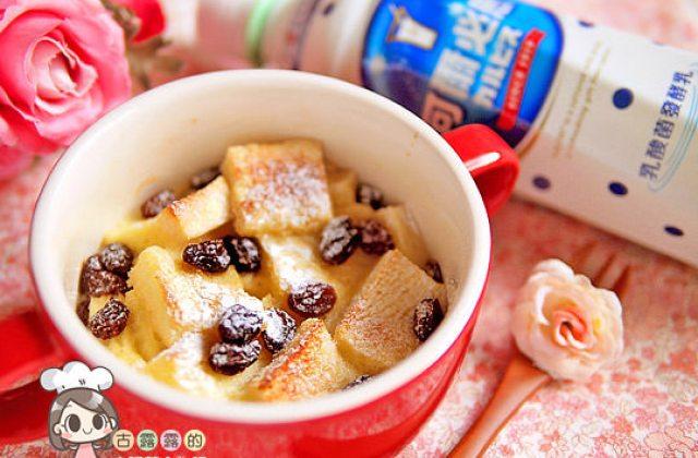 露露廚房奮鬥記 ▌乳酸風味的「英式麵包布丁」