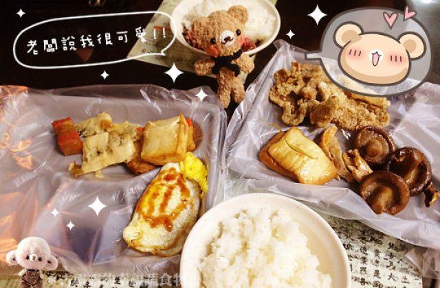 【新北】是自助餐也是麵館~蘆洲素食自助餐