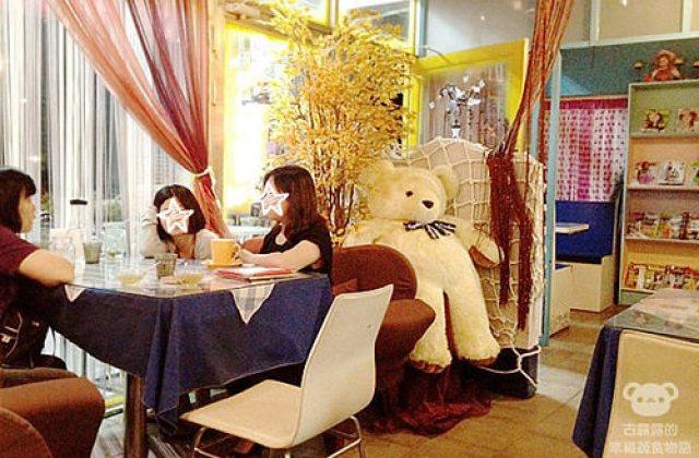 【新北】三芝.抱著熊熊喝咖啡~~NO.45 咖啡雜誌館(葷素