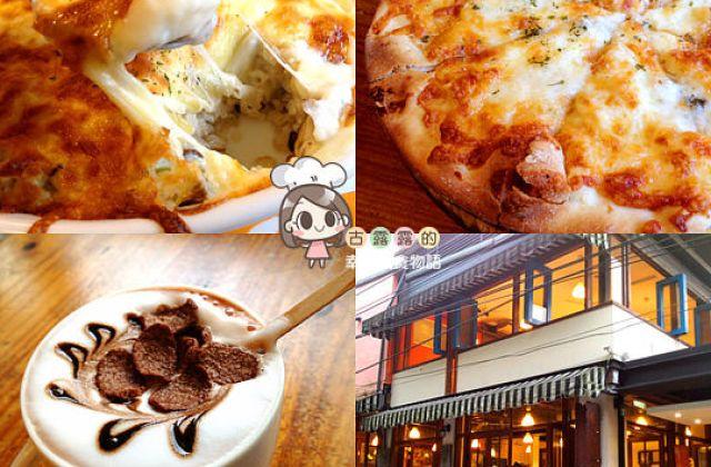 【新北】布佬廚房蔬食餐廳 Bruce's Kitchen