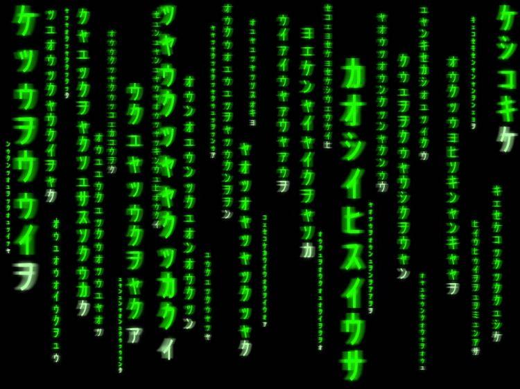 Inside Iphone X Wallpaper Fonds D 233 Cran Cin 233 Ma Gt Fonds D 233 Cran Matrix 3 Revolutions
