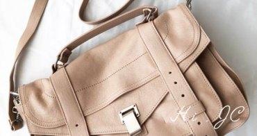 [私藏衣櫃] Proenza Schouler PS1 satchel PS包開箱文及那裡買最優惠資訊分享