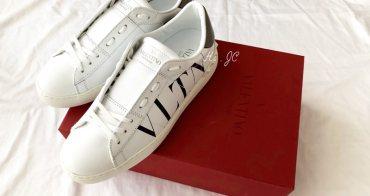 [私藏衣櫃]Valentino 小白鞋 (Open leather sneaker )開箱文、尺寸心得及購買資訊分享