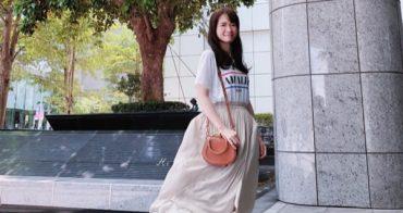[日常穿搭] Chloe Nile包+South Parade+Uniqlo裙+Sam Edelman Gigi涼鞋