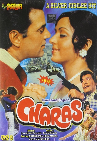 Charas (1976) Full Movie Watch Online Free - Hindilinks4u.to