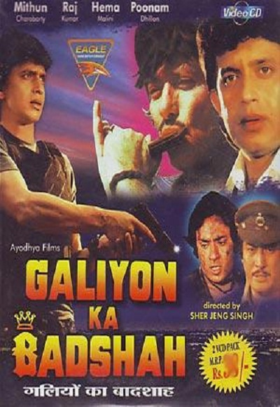 Jung Online Galiyon Ka Badshah (1989) Full Movie Watch Online Free