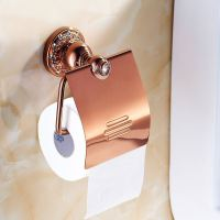WC Rollenhalter mit Deckel Rosegold Badezimmer Garnitur ...