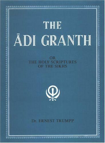 Entry10 10 Essential Books To Help You Explore The Sikh Faith