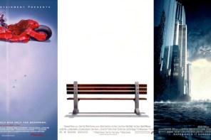 [藝廊] 隱形海報?把電影海報最重要的元素抽離會變成什麼樣子?