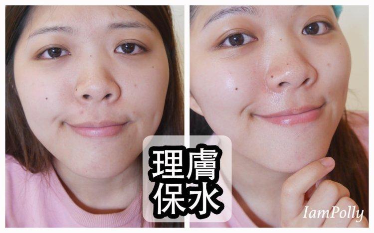 換季皮膚會過敏嗎? 快來試試連敏感肌也適用的理膚寶水安心霜(清爽型)吧♡♡