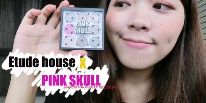 Etude House x Pink Skull #2 試色與2種簡單眼妝分享❤❤