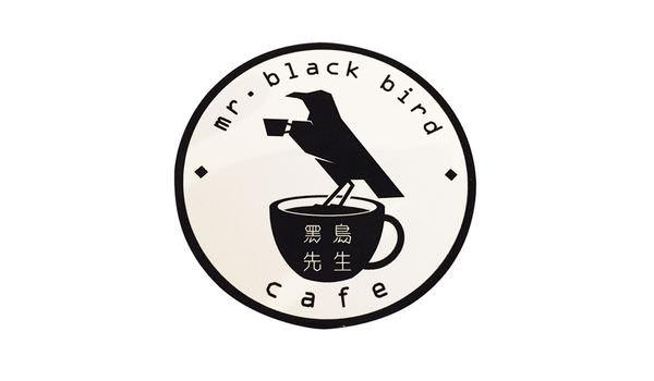 康熙來了大推的黑鳥先生mr.black bird♥♥♥ (內含菜單)