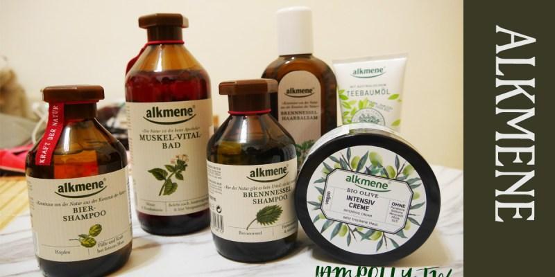 近期髮品愛用| 德國alkmene草本耀典,連沐浴乳都好好用!
