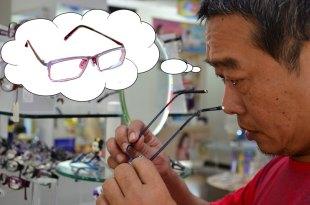 受保護的文章:分享_大學眼鏡│關心自己眼睛、找到適合自己的眼鏡、享受眼前的世界。