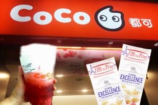 COCO都可│鐵塔牌鮮奶油製成的法式奶霜,醇厚香濃,紅茶、綠茶、草莓果茶、咖啡都適合。(隨手札記)