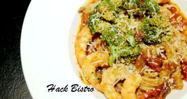 【市政府站】Hack Bistro哈克廚房~松菸週邊 溫馨義大利麵 燉飯 薄餅披薩 排餐