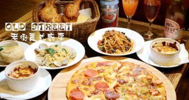 【台北橋站】老街義式廚房~三重吃到飽/天台廣場/義大利麵、披薩、炸雞超值吃到飽