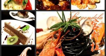 【忠孝敦化站】宮都拉義式餐廳~東區約會餐廳 壽星優惠 包場包廂服務