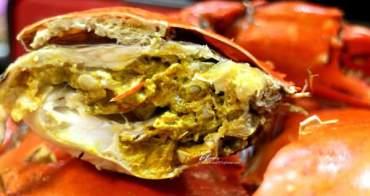 【行天宮站】台南三哥海鮮~秋蟹正肥美~爆漿蟹膏處女蟳 白鯧芋頭米粉 現點熱炒