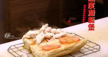 【市政府站】Quiznos SUB 酷食熱~美國熱烤潛艇堡 泰誘人之泰甜辣嫩雞潛艇堡(文末送餐券,活動已截止)