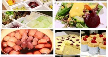 【忠孝敦化站】果然匯 蔬食宴~異國風味兼具健康及美味