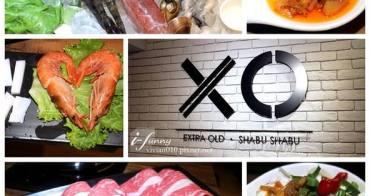 【新北 永和】XO shabu shabu~令人銷魂的XO沾醬/精緻火鍋湯頭及食材~文末附菜單