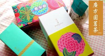 【網購美食】廣方圓茗茶~台灣高優質茶葉禮盒 鳳梨酥禮盒 中秋禮盒
