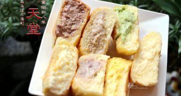 【板橋站】八天堂~八十年老店的日式奶油麵包~排隊美食