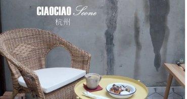 [善導寺站]悄悄好食杭州南店新開幕 寬敞的空間更棒的氣氛(近華山)