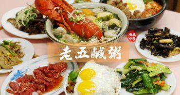 [信義安和站]紅皇后川酒 Red Queen Bistro~峇里島風新川菜餐酒館 火紅微醺的新派川菜