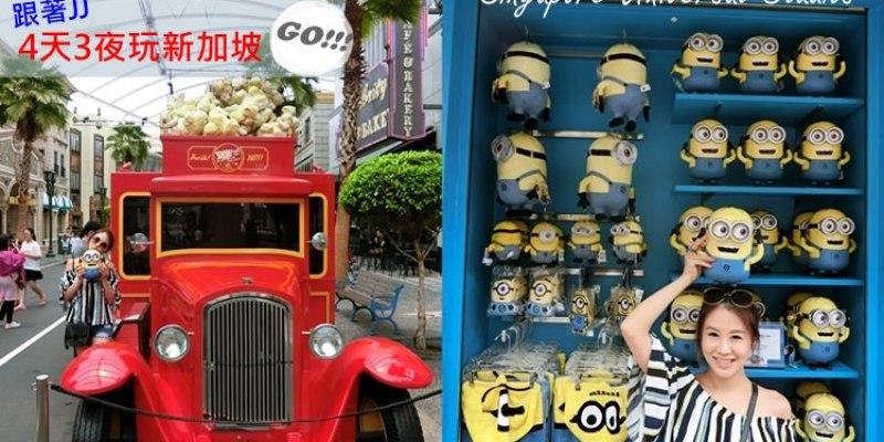 新加坡|不用排隊的聖淘沙環球影城:變形金剛、神鬼傳奇,用KLOOK線上購票一次搞定