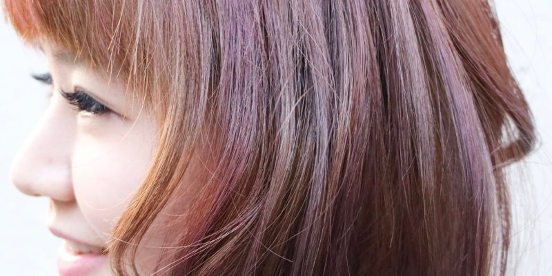 髮型|台北忠孝敦化站髮廊:我的浪漫新髮色,囍翼Found Hair春夏新色挑染,使用資生堂(Shiseido)專業染劑