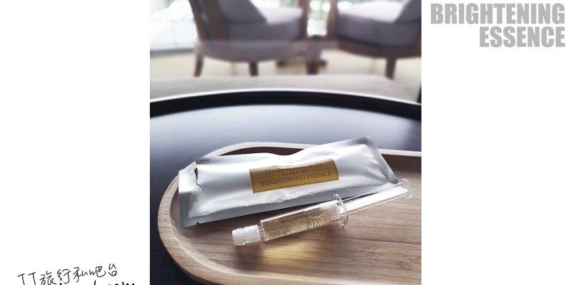 保養 Dr. JING 靚博士 靚亮活顏水光精華 水光針包裝 像敷完多片面膜的保濕精華液