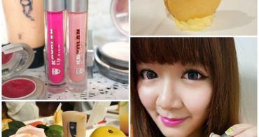 【彩妝】KRYOLAN歌劇魅影~2014年春夏流行彩妝指標:無瑕肌X霧唇