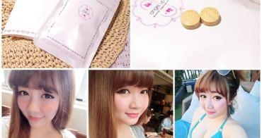 【內在美】日本暢銷angel up美容保健產品~自信展現內在美