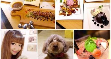 【台北】Piglet friendly cafe彼克蕾友善咖啡館~公館寵物友善餐廳推薦