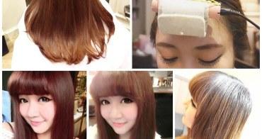 【頭髮】Bon Bon Hair~超夯霧面混血髮色回來補染囉!全頭退色+結構式護髮