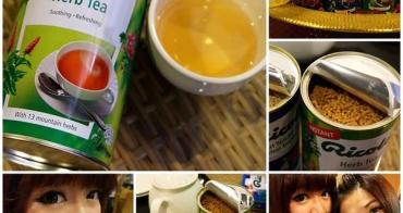 【上班族小資女孩嚴選】Ricola利口樂 沖泡即飲茶~喝的喉糖 開會也能擁有好精神好口氣