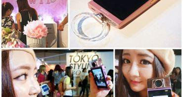 【活動】2014年SUPER GIRLS EXPO 最強美少女博覽會~Sony KW11 自拍玩美機