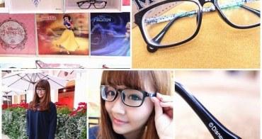 【眼鏡】推薦寶島眼鏡 迪士尼Q系列~超可愛米奇、冰雪、公主鏡框!