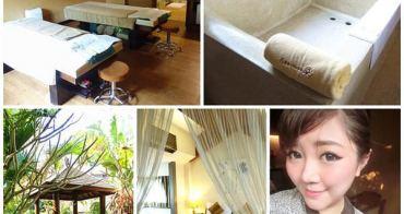 【新竹住宿】六星集Villa Spa 新竹會館~峇里島Bali獨棟Villa.Spa按摩.美食