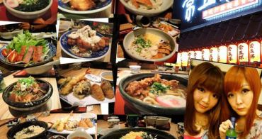 【台北東區】土三寒六『常五杯』打掛讚岐烏龍麵~麵條超Q彈且菜色超豐富